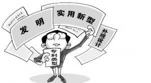 专利说明书翻译