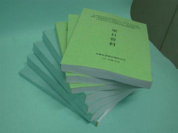 工程标书翻译有哪些主要内容