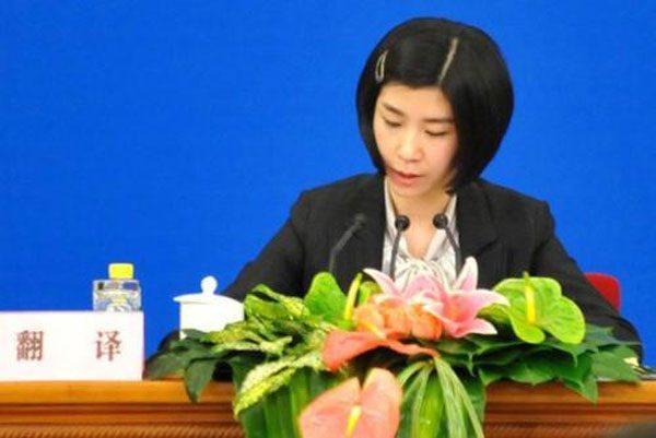 北京权威的翻译机构