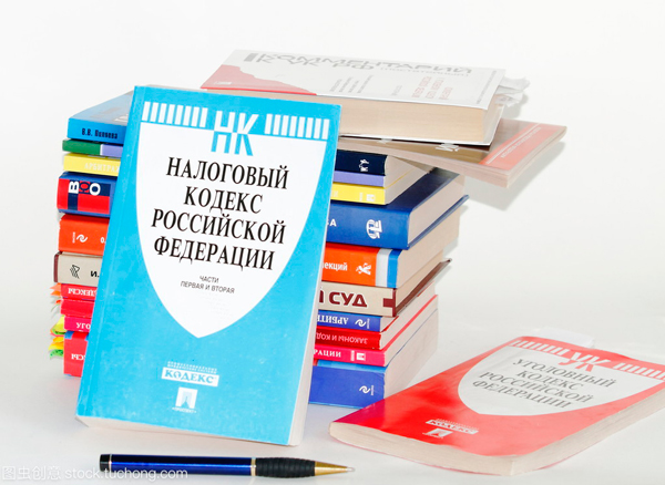 法律文献的翻译