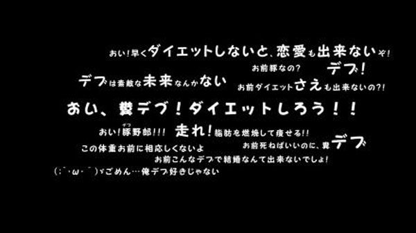 法律日语翻译