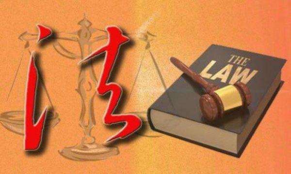 法律翻译多少钱