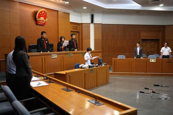法律领域翻译